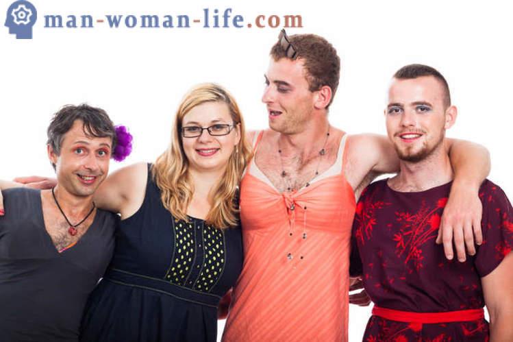 Γκέι site γνωριμιών για τις σχέσεις